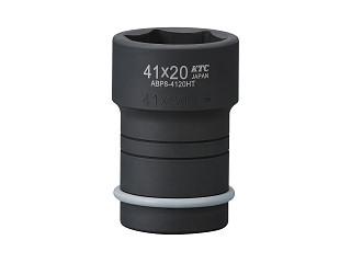 25.4sq.インパクトレンチ用ショートインナーコンビソケット