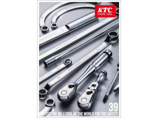 KTC総合カタログNo.39