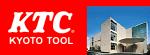 KTCコーポレートサイト