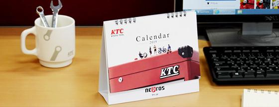 2019年ネプロスカレンダー