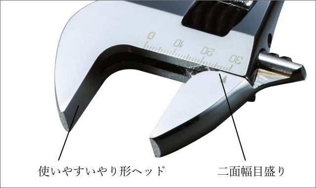 使いやすいやり形ヘッド
