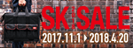 2018 SK SALE