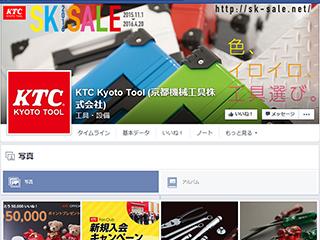 KTC公式Facebookページ