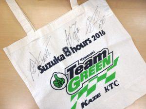 【受付終了】Team Green ライダーのサイン入りエコバックが当たる!