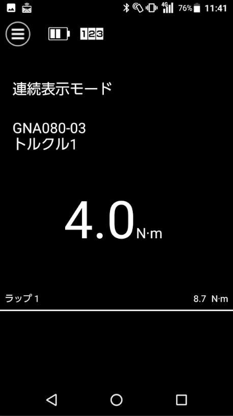 TRASASAdmin ver4日本語対応_アンドロイド