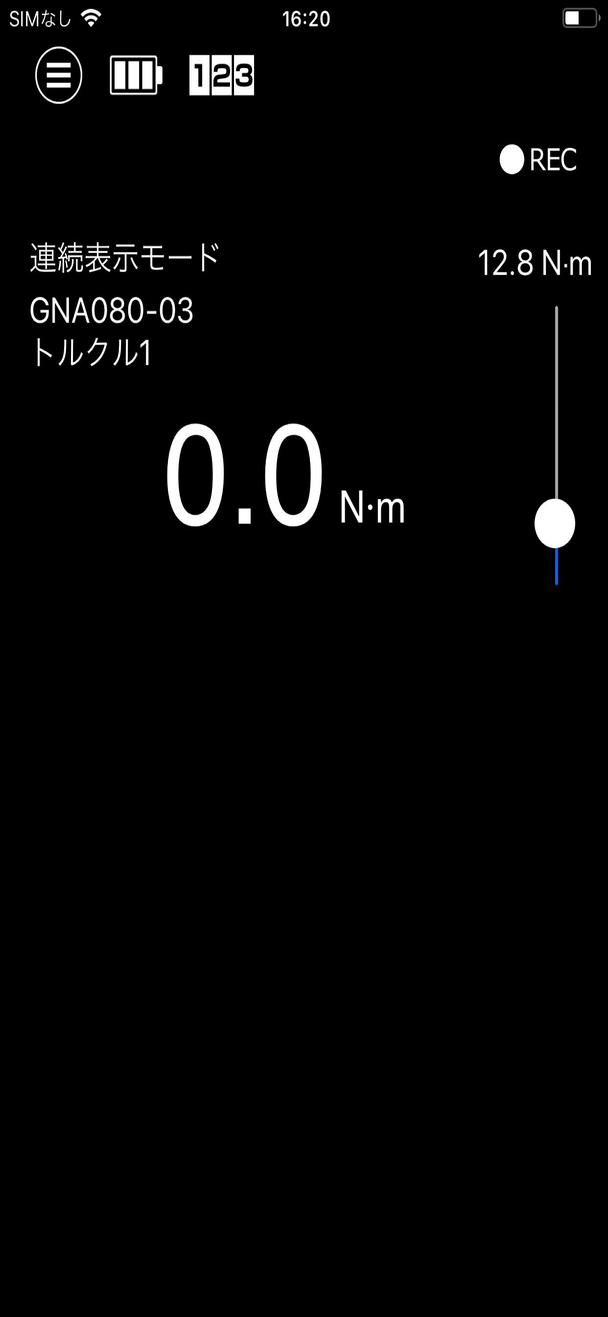 TRASASAdmin ver4日本語対応_iOS