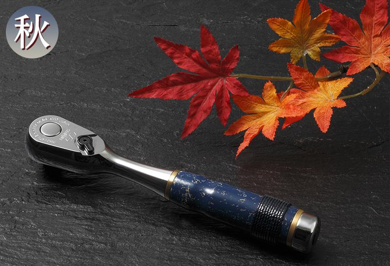 秋の漆 秋晴れの青