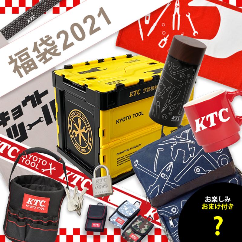 【福袋2021】TOKOTON